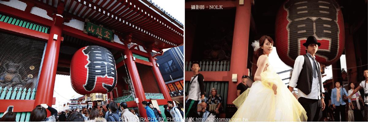 日本京都雷門-02-min